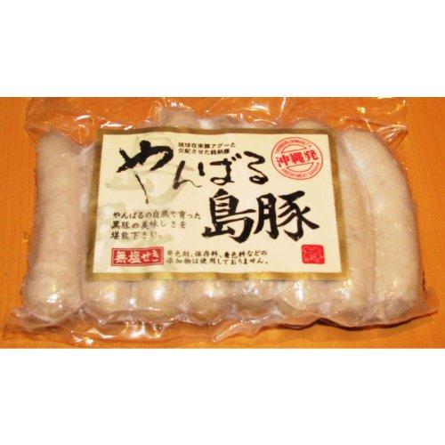 やんばる島豚あぐー ≪黒豚≫ にんにくウィンナー 200g×5P フレッシュミートがなは 沖縄県産あぐー豚肉を使用したジューシーなガーリックウィンナー