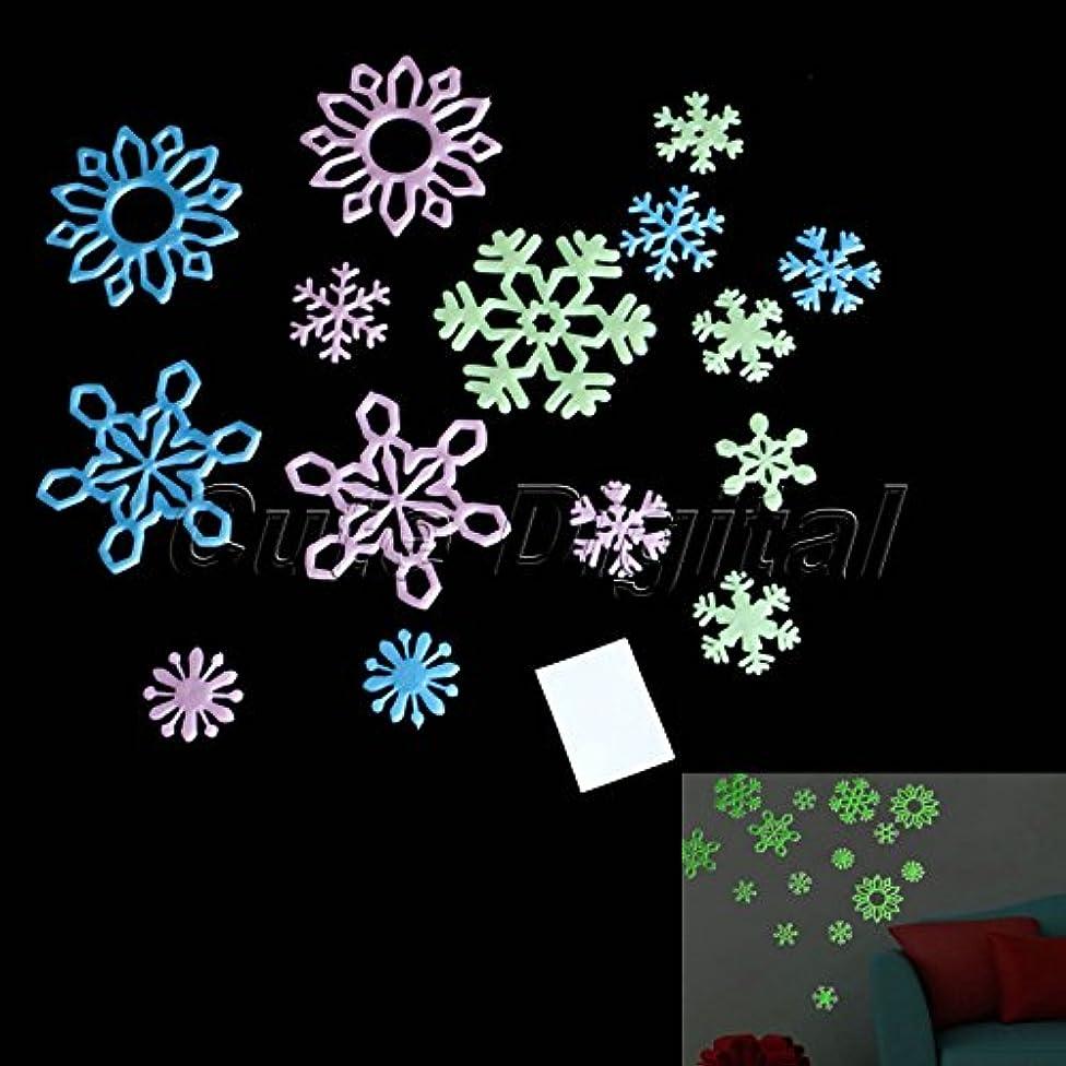 原因些細動力学Zuwin(TM)ダークルミナス蛍光ウィンドウで雪の壁のステッカーのグローウォールステッカーキッドルームデカールホームクリスマスの装飾15pcs