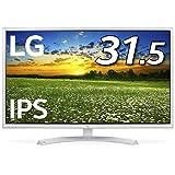 LG モニター ディスプレイ 32MP58HQ-W 31.5インチ/フルHD/IPS/HDMI端子付/ブルーライト低減機能 ホワイト