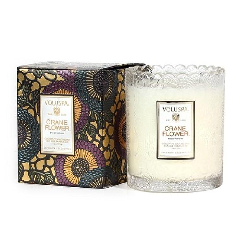 ハリウッド王朝倫理的Voluspa ボルスパ ジャポニカ スカラップグラスキャンドル クレーンフラワー JAPONICA Glass Candle CRANE FLOWER