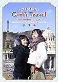 【Amazon.co.jp限定】工藤晴香と秦佐和子のGirl's Travel~DREAM DATE in 日光~(初回限定盤)(オリジナル特典ブロマイド(Amazon Ver.)付) [DVD]