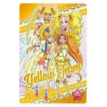 プリキュアオールスターズ キラキラカードグミ 15th Anniversary Memories [16.プリキュアオールスターズ イエロー](単品)