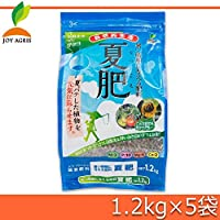 JOYアグリス 夏肥(なつごえ) 1.2kg×5袋【同梱・代引不可】