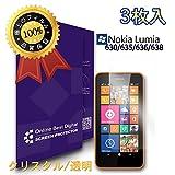 オンビデ - Nokia Lumia 630 / 635/ 636/ 638 用液晶保護フィルム, クリスタル/透明 (3枚入)【並行輸入品】
