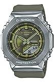 ジーショック [カシオ] 腕時計 メタルカバード GM-S2100-3AJF メンズ グリーン