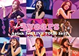 "Apink 3rd LIVE TOUR 2017""3years""at Pacifico Yokohama"