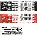 ゼブラ ボールペン シャーボX 替芯 JSB-0.5芯+シャープ機構セットE SB-X-JSB5-E