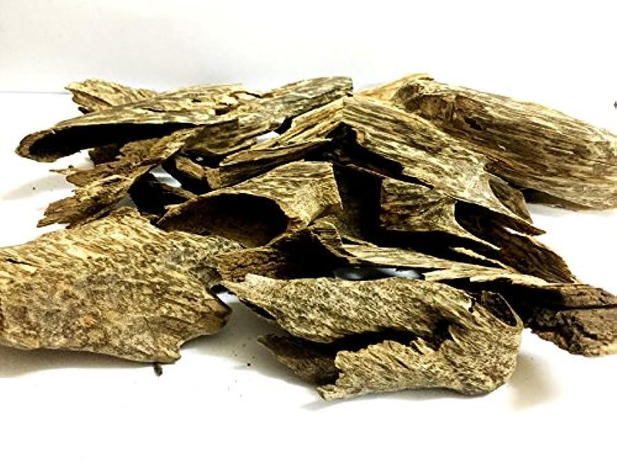 油ボルト熟すtrầm Hương Xứ Việt Agarwood高オイル元Natural Wild Agarwood OudチップGrade A + + | 700グラムお香アロマ