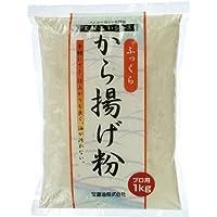 宝醤油 美味しいから揚げ粉(ふっくらタイプ) 1kg