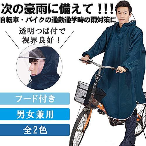 レインコート Hoomoi 通湿性 レインウェア 着脱式合羽...