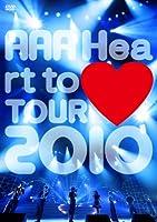 AAA Heart to(黒色ハート記号)TOUR 2010 [DVD]