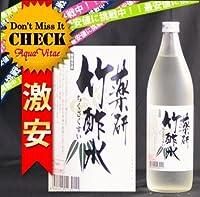 竹酢水 薬研の竹酢水(ちくさくすい)900ml