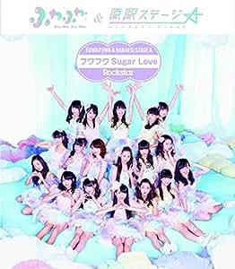 ふわふわ(CD+DVD)(CD+DVD盤)