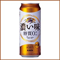 [2CS] キリン 濃い味 <糖質> (500ml×24本) ×2箱