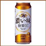 キリン 濃い味 500ml × 2ケース(48本)