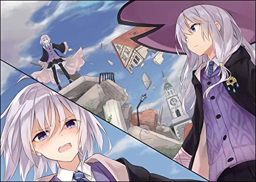 魔女の旅々9 (GAノベル)