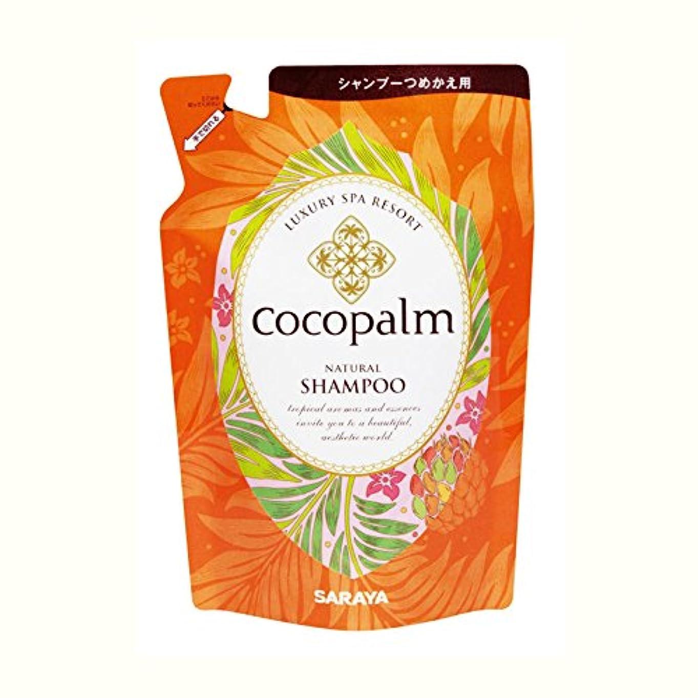 かる花瓶香ばしいココパームナチュラルシャンプー詰替500ml