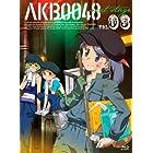 AKB0048 next stage VOL.03 [Blu-ray]