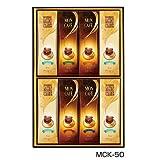 MON CAFE (モンカフェ) ドリップ コーヒー ギフト セレクト ブレンド シリーズ MCK-50