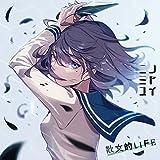 両A面シングル「Dark seeks light / 散文的LIFE」 (テスラノート盤)