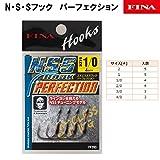 ハヤブサ(Hayabusa) シングルフック NSSフック パーフェクション 2/0号 4本 ブラックニッケル FF203