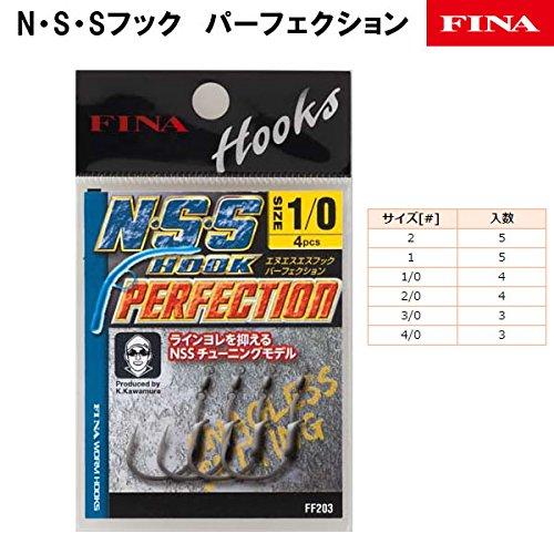ハヤブサ(Hayabusa) シングルフック NSSフック パーフェクション 1号 5本 ブラックニッケル FF203
