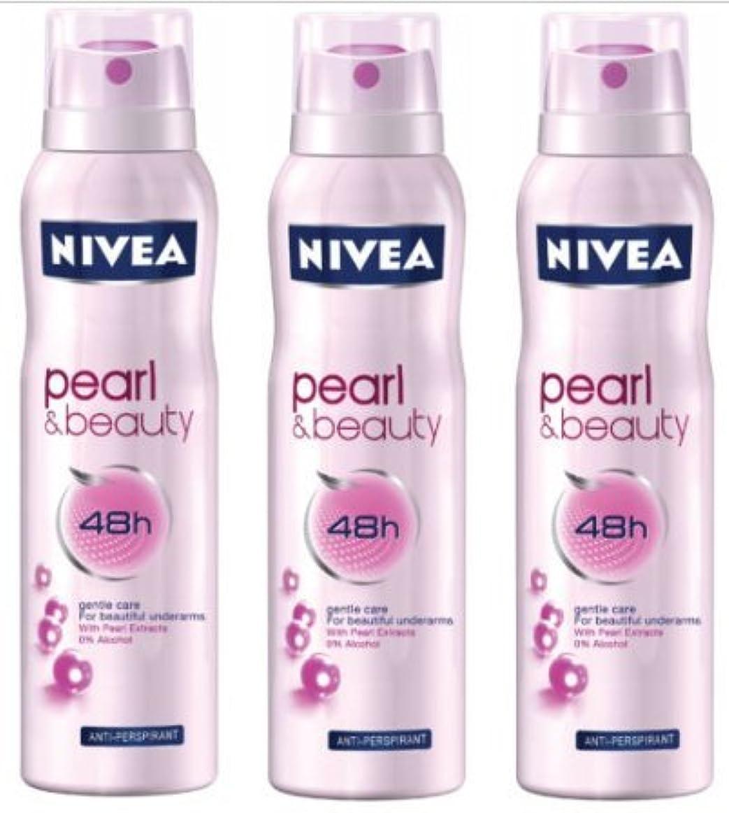 タイヤ市区町村飛ぶ3 Nivea Pearl & Beauty Spray Deodorant Anti-perspirant 150ml - India - 並行輸入品 - 3 xニベアパール&ビューティスプレーデオドラントアンチパーマプライ...