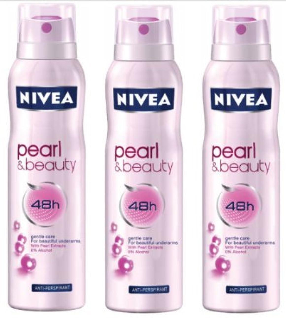 のり符号タクシー3 Nivea Pearl & Beauty Spray Deodorant Anti-perspirant 150ml - India - 並行輸入品 - 3 xニベアパール&ビューティスプレーデオドラントアンチパーマプライ...