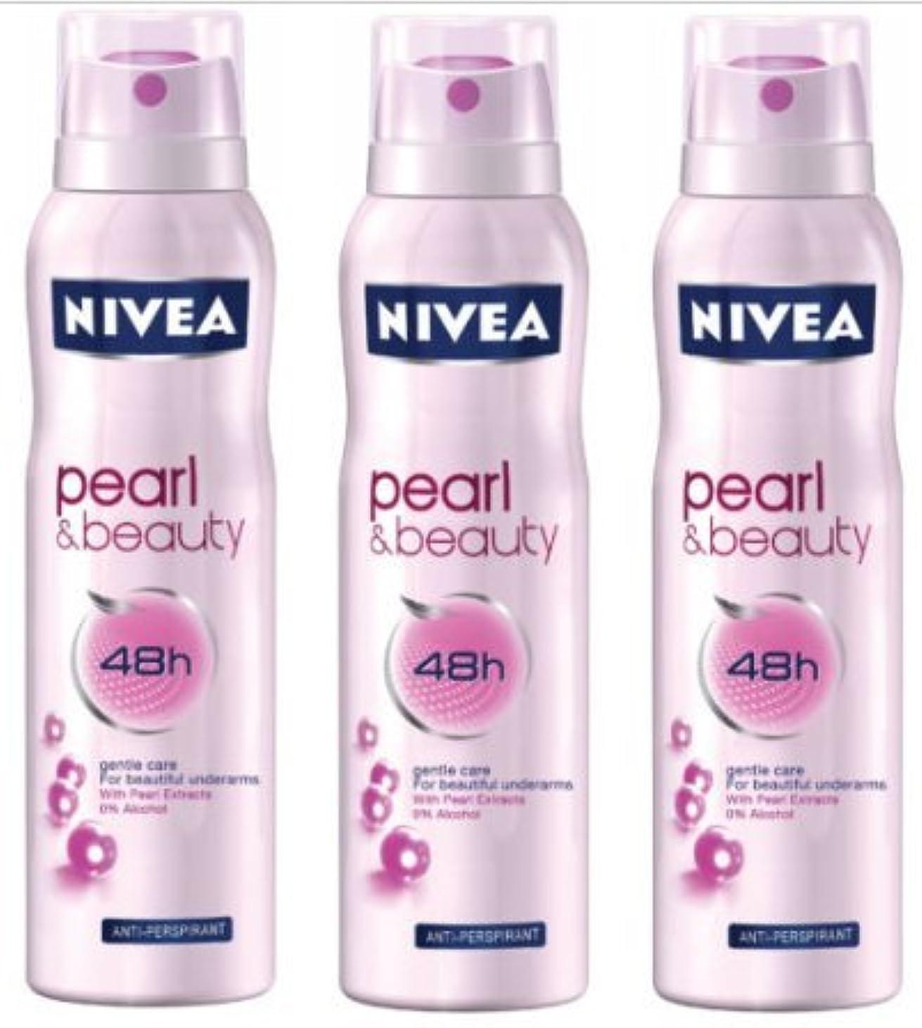 3 Nivea Pearl & Beauty Spray Deodorant Anti-perspirant 150ml - India - 並行輸入品 - 3 xニベアパール&ビューティスプレーデオドラントアンチパーマプライ...