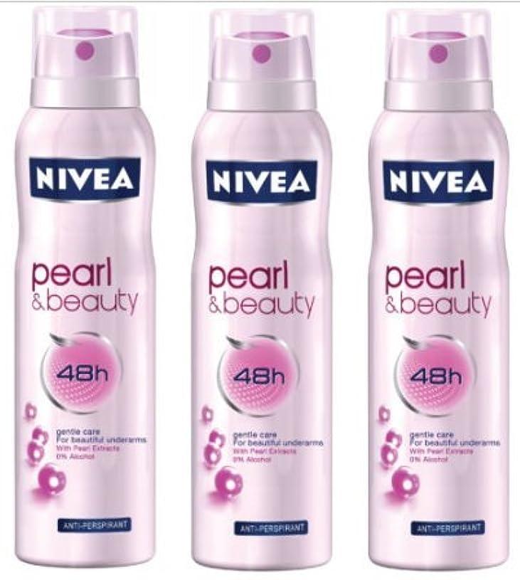 傑出したスクラップ第四3 Nivea Pearl & Beauty Spray Deodorant Anti-perspirant 150ml - India - 並行輸入品 - 3 xニベアパール&ビューティスプレーデオドラントアンチパーマプライ...