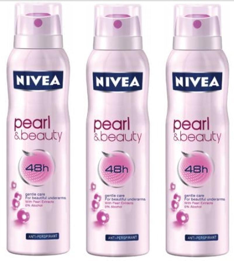 ルールよく話されるブラジャー3 Nivea Pearl & Beauty Spray Deodorant Anti-perspirant 150ml - India - 並行輸入品 - 3 xニベアパール&ビューティスプレーデオドラントアンチパーマプライ...