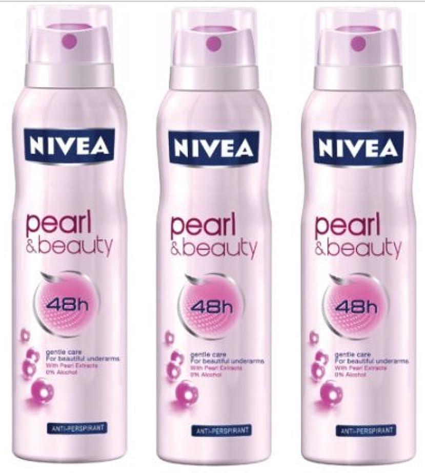 テクスチャー砂のクレーター3 Nivea Pearl & Beauty Spray Deodorant Anti-perspirant 150ml - India - 並行輸入品 - 3 xニベアパール&ビューティスプレーデオドラントアンチパーマプライ...
