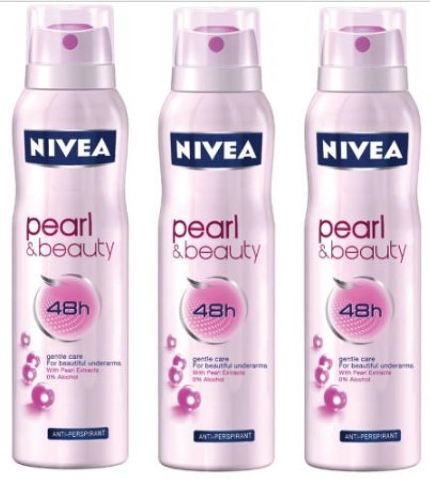鉄道テレックスセグメント3 Nivea Pearl & Beauty Spray Deodorant Anti-perspirant 150ml - India - 並行輸入品 - 3 xニベアパール&ビューティスプレーデオドラントアンチパーマプライ...