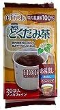 ひしわ 国内産どくだみ茶ティーバッグ(水出し・お湯出し両用) 20P入