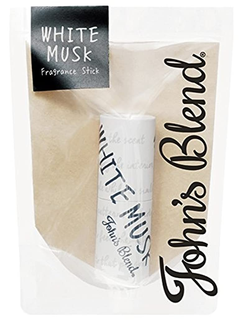 オゾン不十分なボールノルコーポレーション John's Blend 練り香水 フレグランススティック OZ-JOD-3-1 ホワイトムスクの香り 3.5g