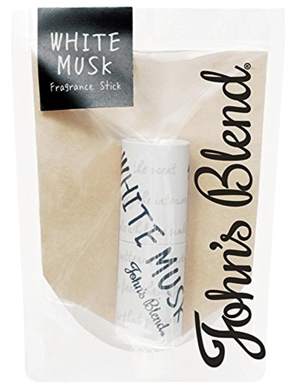 一般国民現金Johns Blend 練り香水 フレグランス スティック ホワイトムスク の香り OZ-JOD-3-1