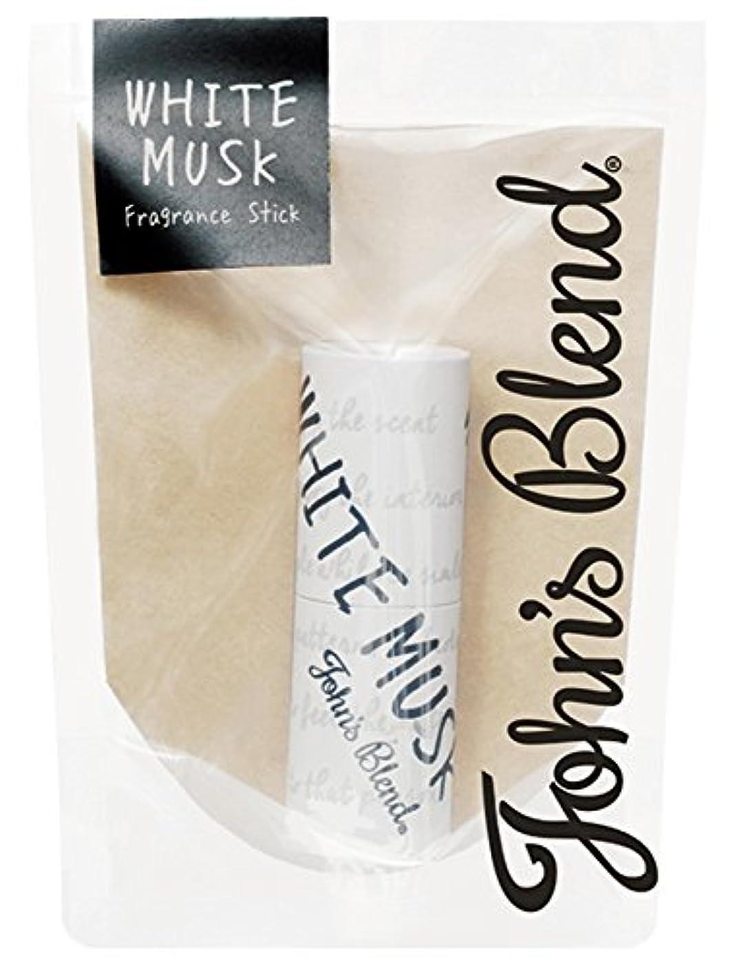 浸した慈悲深い有効ノルコーポレーション John's Blend 練り香水 フレグランススティック OZ-JOD-3-1 ホワイトムスクの香り 3.5g