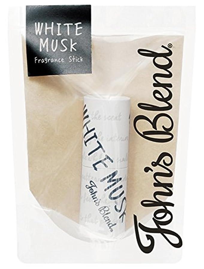 操縦する極地風邪をひくノルコーポレーション John's Blend 練り香水 フレグランススティック OZ-JOD-3-1 ホワイトムスクの香り 3.5g