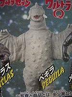HGウルトラマン 怪獣ベストセレクション ぺギラ