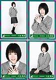 欅坂46 5thシングル 避雷針 MV衣装 ランダム生写真 4種コンプ 小池美波