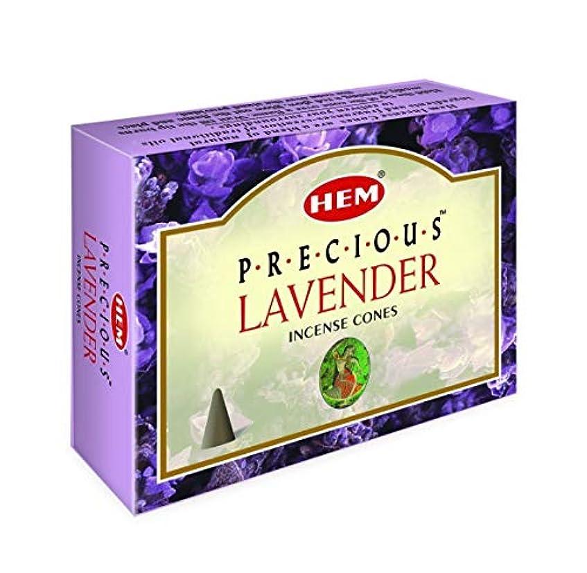 HEM(ヘム) プレシャスラベンダー香 コーンタイプ LAVENDER CORN 12箱セット
