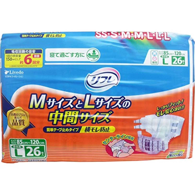 未就学利用可能ガソリンリフレ 横モレ防止 簡単テープ止めタイプ 小さめLサイズ 26枚入 ×10個セット