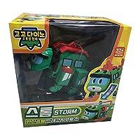 [ゴーゴーダイノ] GoGoDino シーズン4 変身恐竜ロボット 恐竜 おもちゃ 子供 男の子おもちゃ ミニサイズ ストム (STORM) [並行輸入品]