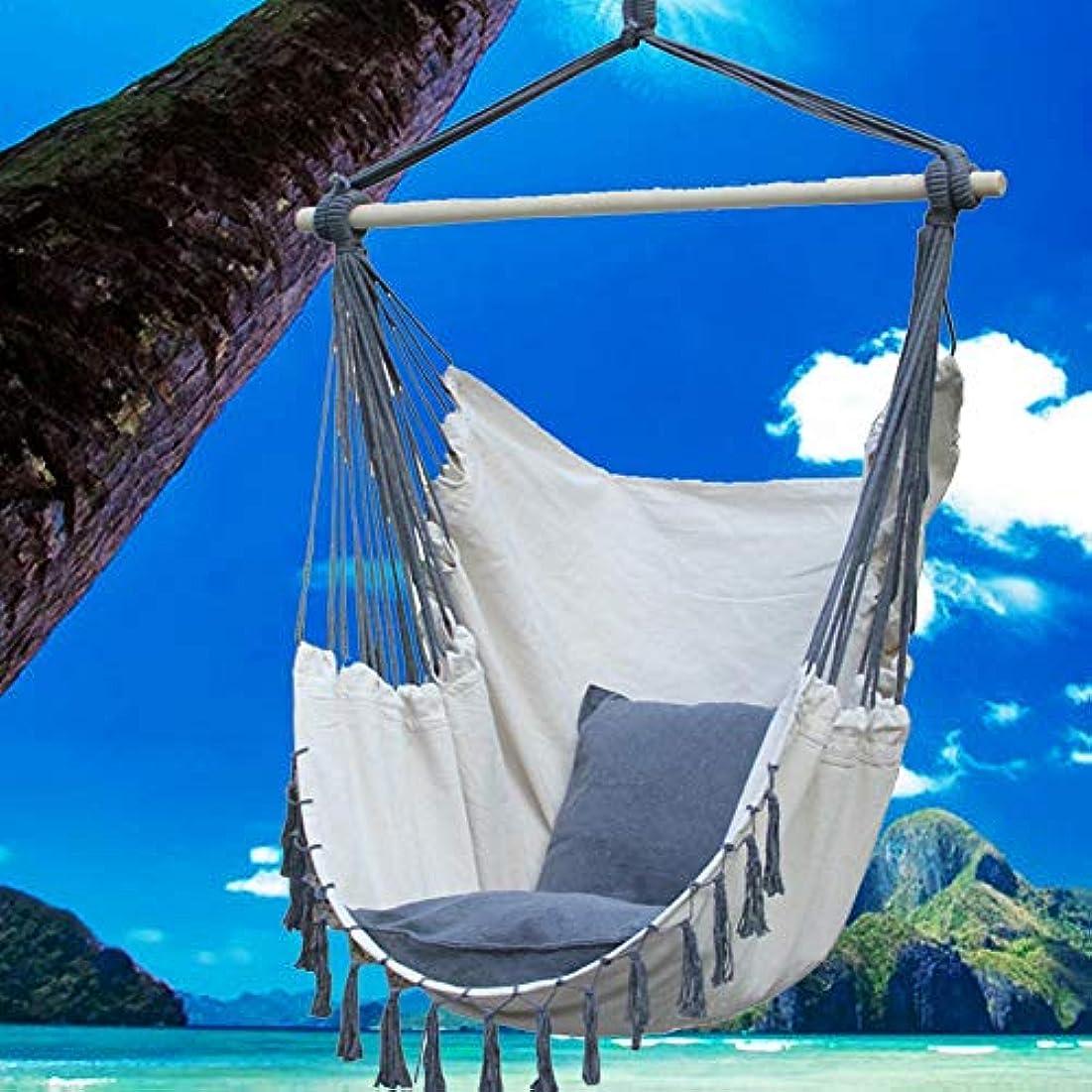 コンドームレバー合理的ハンモックチェア ロープチェア 椅子型ハンモック 吊り下げ式 屋外スイング ハンギングチェア 室内 戸外 150X100X95cm