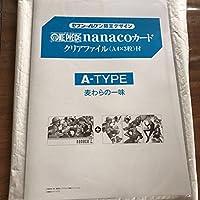 ワンピース nanacoカード クリアファイル A4×3枚 A-TYPE 麦わらの一味 セブンイレブン ONE PIECE ナナコカード