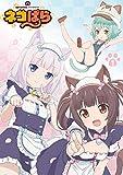 TVアニメ「ネコぱら」Blu-ray BOX I[Blu-ray/ブルーレイ]