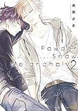 Powder Snow Melancholy(2)【電子限定特典付き】 (バンブーコミックス Qpaコレクション)