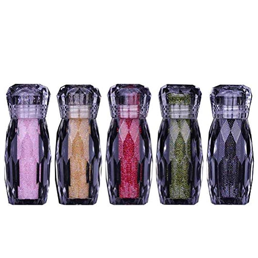サーキュレーションヘルシー伝説Lurrose 5ピースネイルアートラインストーンキットdiyの光沢のあるラインストーンダイヤモンドビーズ用ネイルアートの装飾用品