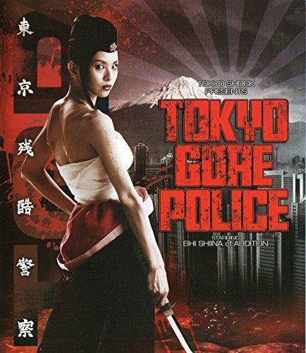 東京残酷警察(北米版)[Blu-ray][Import]