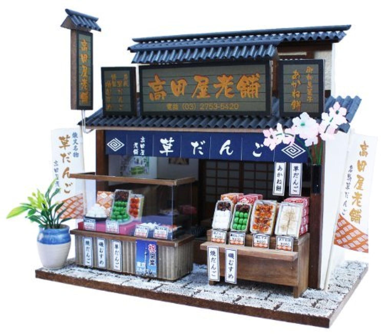 Billy Handmade dollhouse kit Long-established store kit of Shibamata dumpling store of Shibamata 8831 [並行輸入品]
